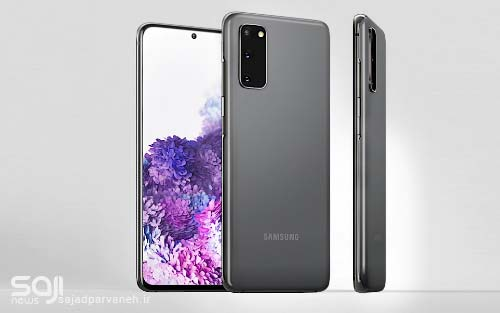 Samsung-Galaxy S20 Plus